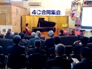 20141026-4C合同集会-1