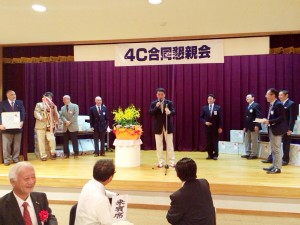 20141026-4C合同集会-2