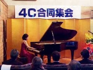 20141026-4C合同集会